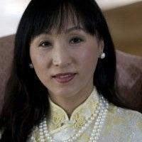 Helen Fu