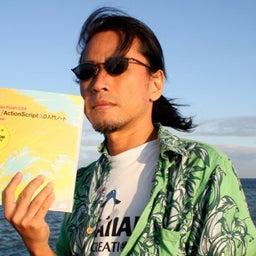 Yoshiyuki Oshige