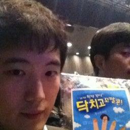 Dookyung Ahn