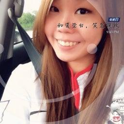 Wen Chin Pei Wen