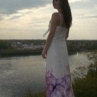 Valentina Kupriyanova