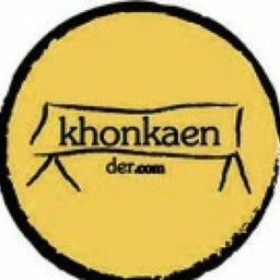 khonkaender khonkaen