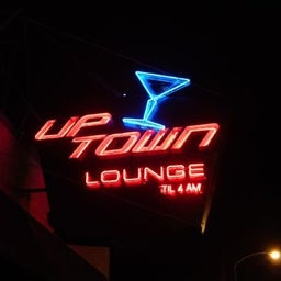 Uptown Lounger