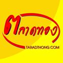 TARADTHONG.COM ตลาดทองดอทคอม