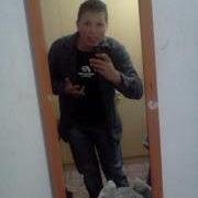 Willian Fracaro