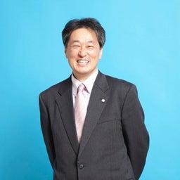 Shigeru Oshima