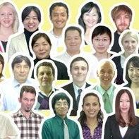 大阪市淀川区 語学教室ANC(西中島南方,新大阪校) 外国語スクール 17講座