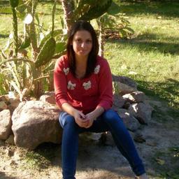 Ирина Бань