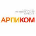 Компания АРПИКОМ (Гудман, Колбасофф и Филимонова и Янкель)