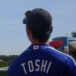 Thiago Toshi