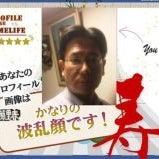 Yutaka Hosoda