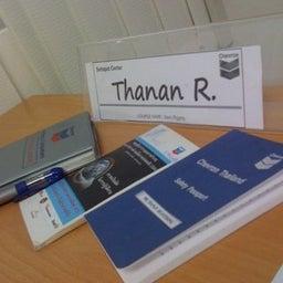 Thanan Reanthong