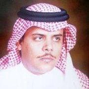 Salah Al Hajri