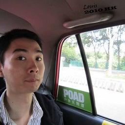 Louis Chan ♔