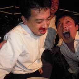 Kent Watanabe