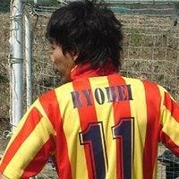 Ryohei Hara