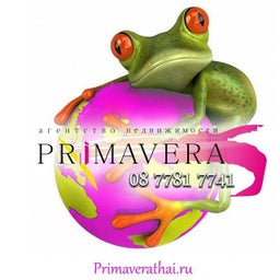 Froggy Primavera