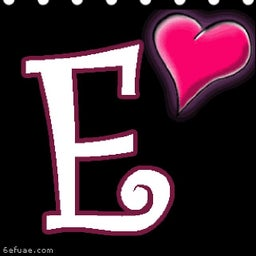 EMO OME