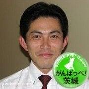 Yoshito Ohata