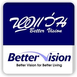 BetterVision Hawvan