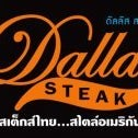 Dallas Steak