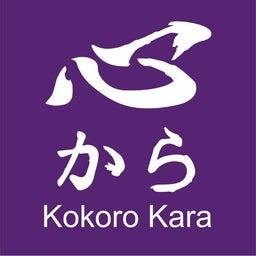 Kokoro Kara